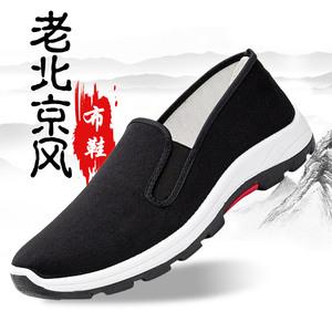 老北京布鞋男鞋夏季透气男士休闲运动鞋子懒人一脚蹬黑工作男板鞋