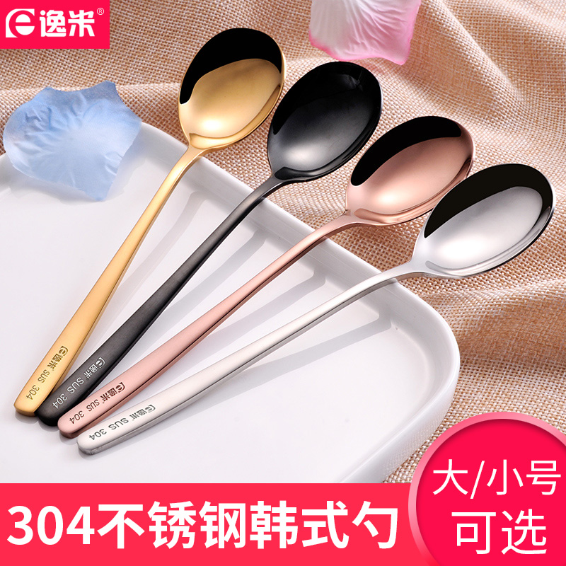 韩式餐勺304不锈钢 加厚长柄儿童勺子 成人汤勺饭勺 家用餐具调羹