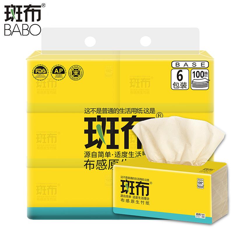 斑布抽纸竹纤维原浆本色竹纤维纸卫生纸餐巾纸商用家用100抽x6包