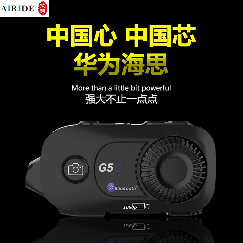 AIRIDE摩托车头盔行车记录仪高清摄像防水G5C前后对讲蓝牙耳机