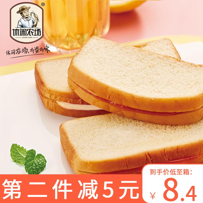 【有惊喜口味】休闲农场吐司面包350g原价10.9元