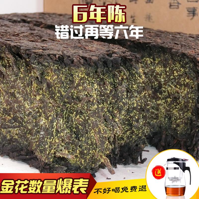 Черный чай хунань сейф из сейф из черного чай 6 год чэн золотой рука строить марихуана кирпич чай друг запомнить 1000 грамм православная школа сейф цветущий
