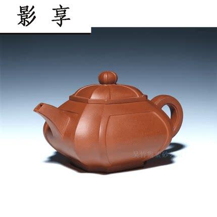 wz宜兴紫砂壶收藏国工纯手工茶壶底槽青大容量670CC魁方报福