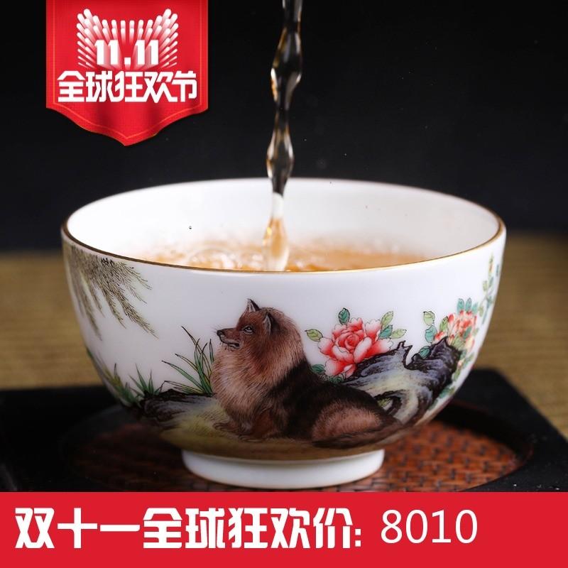 景德镇陶瓷 柴窑茶杯纯手工功夫茶杯珐琅彩主人杯狗年单杯品茗杯
