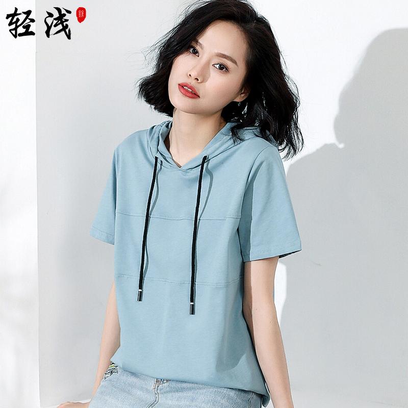 2020夏装新款连帽短袖女t恤纯色运动上衣休闲韩版宽松半袖帽衫女