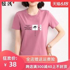 2020夏季女t恤韩版宽松女士大码短袖女白色印花圆领妈妈女装t恤衫