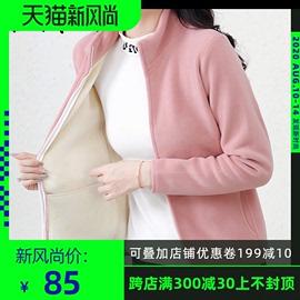 立领外套女装2020新款加绒加厚卫衣女宽松韩版秋冬摇粒绒拉链开衫