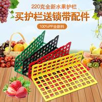 Цзяйе фруктовый барьер панель Свежие фрукты и овощи стойки фехтование супермаркет овощная стойка панель 100 бесплатная доставка по китаю