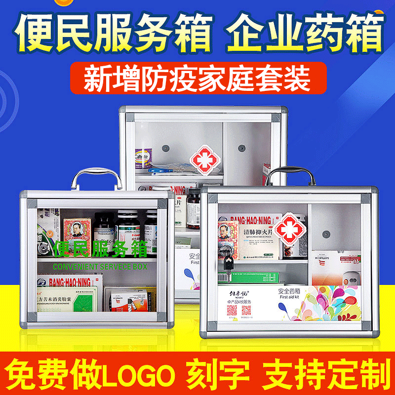 Medical kit with supplies trauma emergency medical treatment large school home office first aid kit