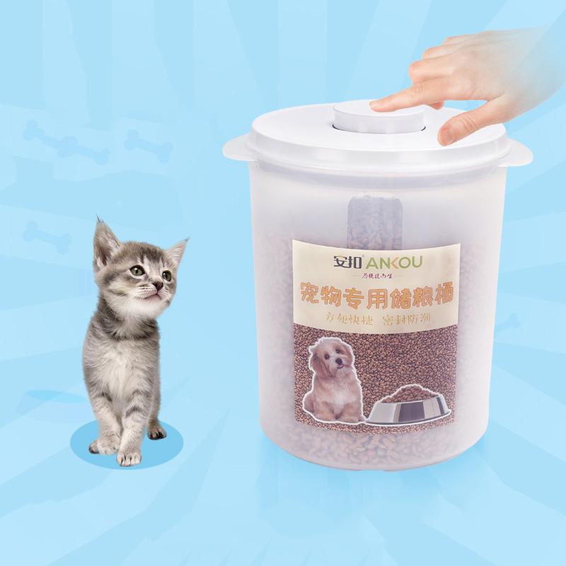 【一键式宠物储粮桶】安扣狗粮桶密封桶/猫粮桶/防潮桶/密封罐