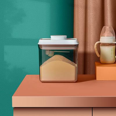 【避光款奶粉盒】安扣宝宝奶粉盒/零食奶茶粉米粉盒/辅食盒防潮