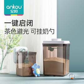 【避光】安扣奶粉罐密封罐防潮/奶粉盒便携大容量/米粉盒存储罐桶图片
