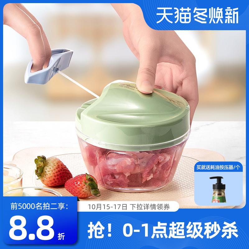 安扣婴儿辅食料理机多功能绞肉机