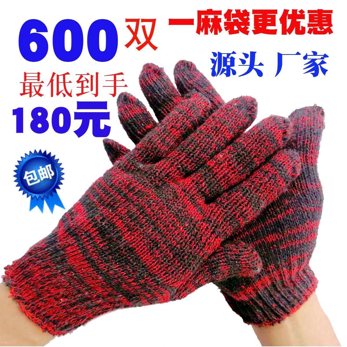 糸の綿糸の手袋の労働保護の耐摩耗性工作業のナイロンの防護は男性労働者の手袋の労働者の花の紗に耐えて厚いです。