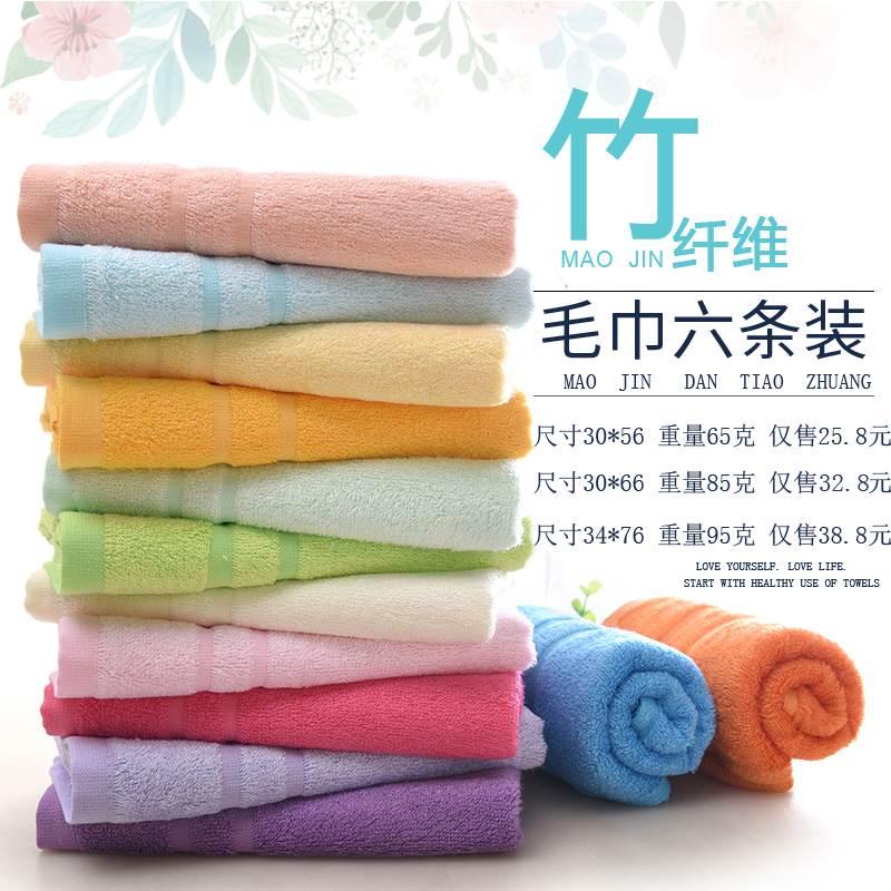 包邮六条装堡纳丝竹纤维竹浆纤维儿童小毛巾女士中巾标准成人毛巾