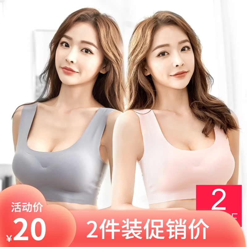 Japanese seamless sleeping underwear womens sports bra without steel hoop gathered top vest type breathable large bra for women