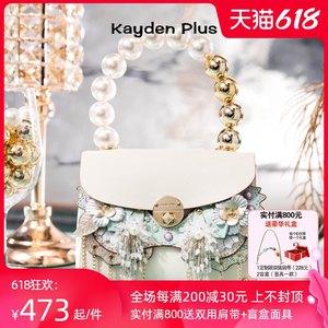 法国小众包包高级感白色珍珠手提单肩斜挎女包流苏双面牛皮换脸包