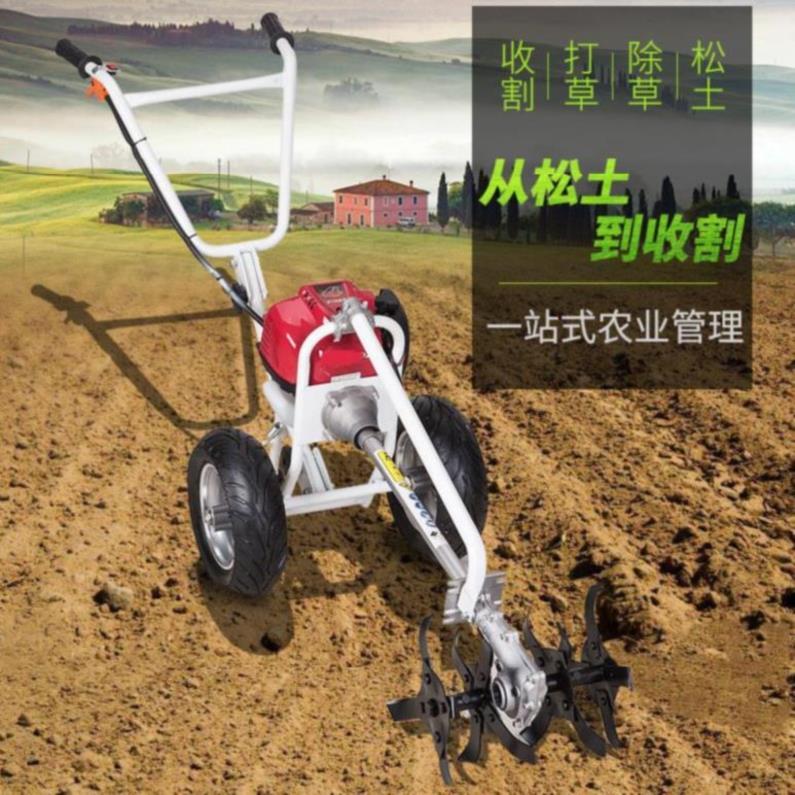全自动小型多功能农用刨土除草机包邮