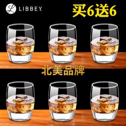 【买6送6】利比啤酒杯玻璃白酒杯威士忌烈酒杯家用洋酒杯子水杯