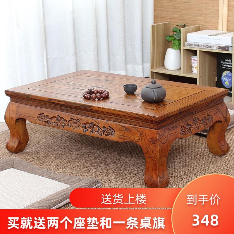Обеденные столы и стулья в японском стиле Артикул 596403534460