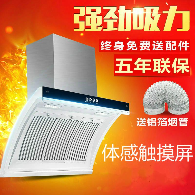 广东聚樱花呗侧吸式大吸力油烟机双电机家用壁挂式抽油烟脱排包邮