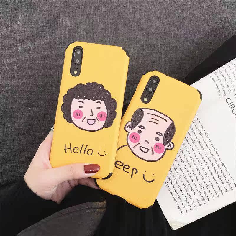 11月16日最新优惠童年同款网红oppo r15情侣款手机壳