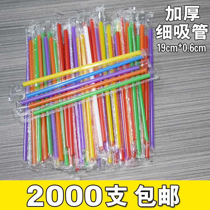 Трубочки для детских бутылочек Артикул 543024668837