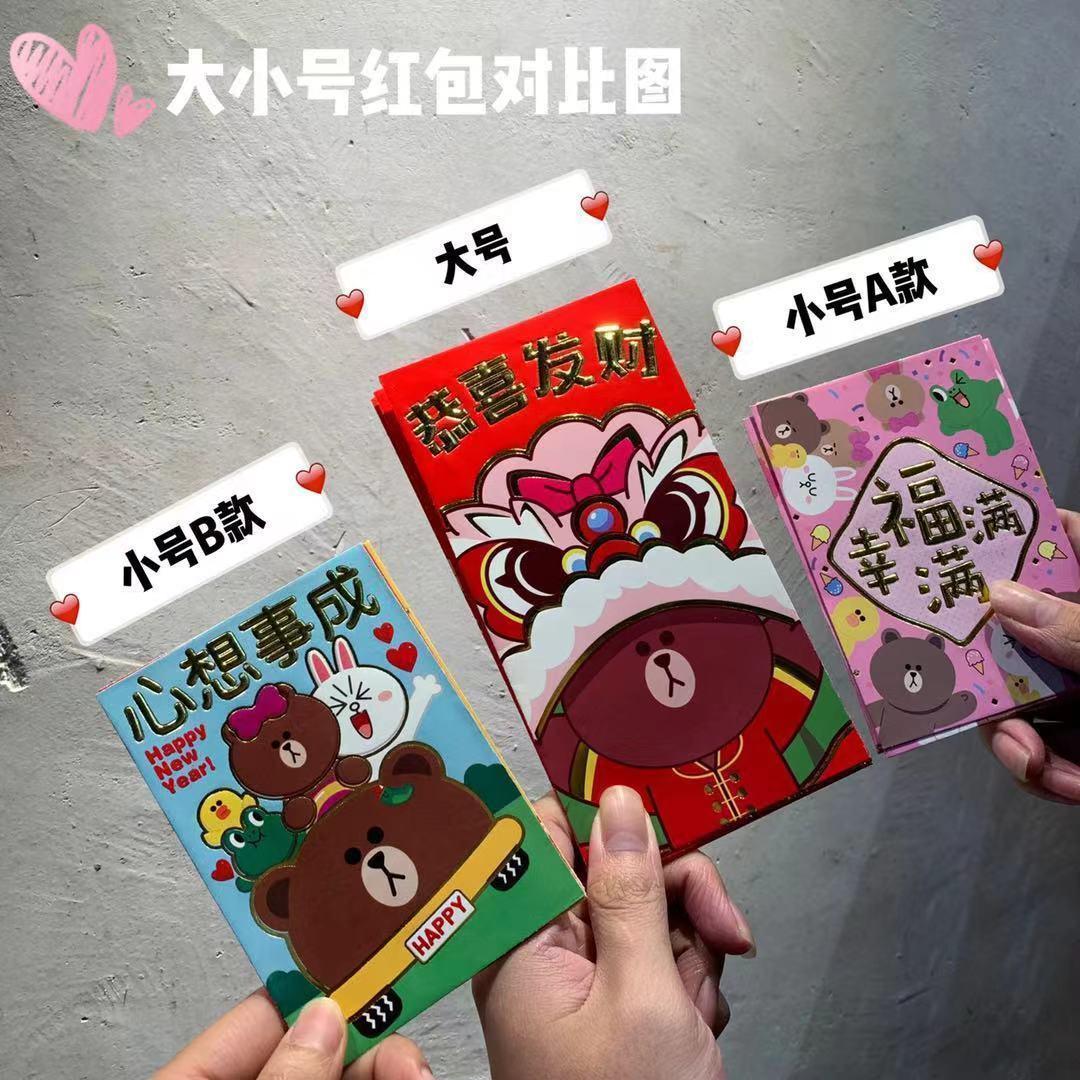 12月02日最新优惠2019新年新款红包创意可爱卡通网络潮语春节利是封烫金过年红包袋