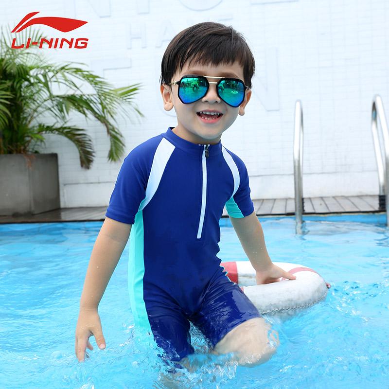 李宁连体儿童泳衣男童亲子宝宝学生中大童小童女孩分体泳衣1-13岁