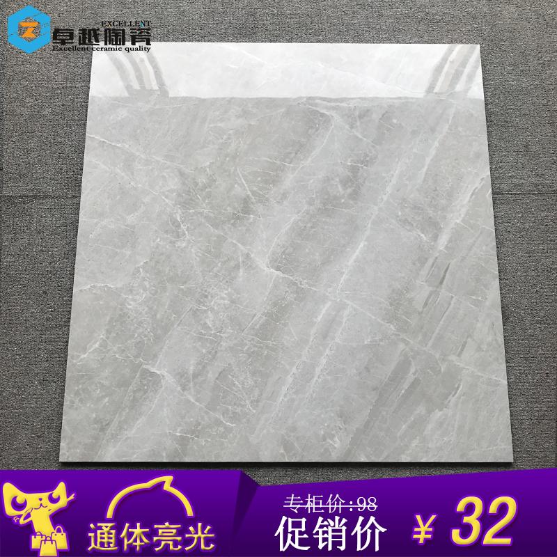 Керамическая плитка Артикул 590874529636
