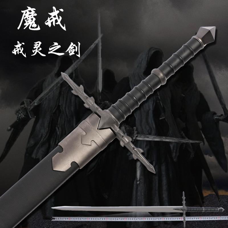 魔戒指环王戒灵之首安格玛武器道具魔界戒灵之剑欧式西洋剑未开刃