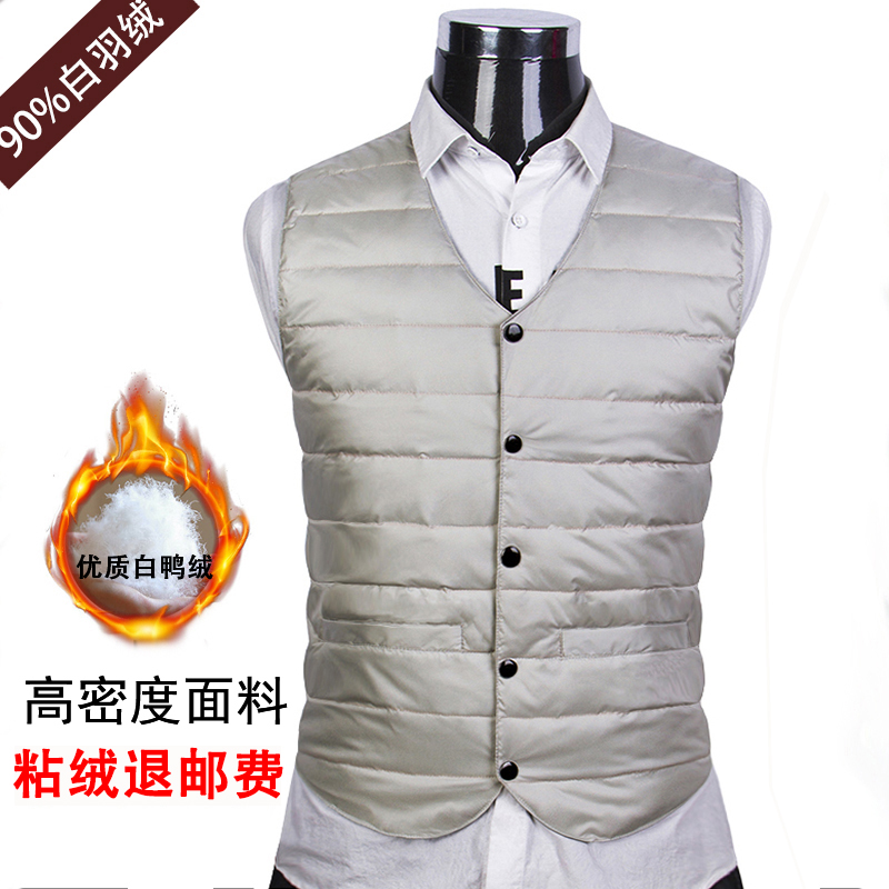 Reverse season fold white down waistcoat for mens down vest with slim V-neck down jacket for mens Short Shoulder