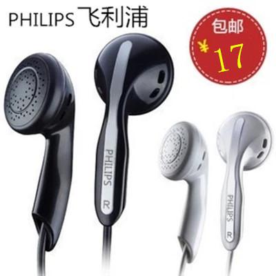 飞利浦重低音魔音耳机3800耳塞式手机电脑MP3通用线控带麦索尼耳