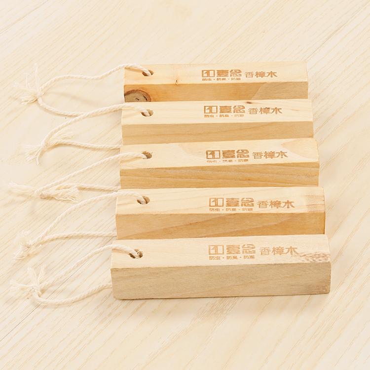 壹念家用天然香樟木块 衣柜除臭除味防虫防蛀香樟木条条 5块装
