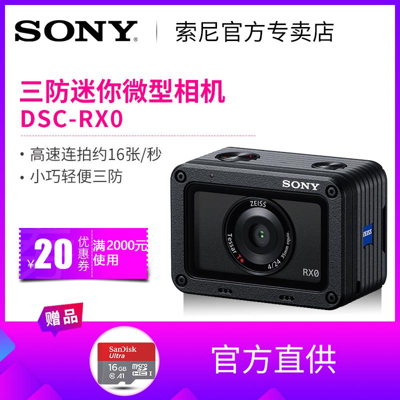 [送16G卡]Sony/索尼 DSC-RX0 黑卡迷你微型相机 索尼rx0防水相机