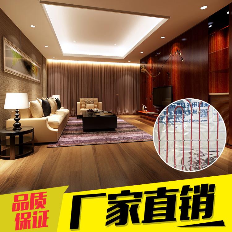 江浙沪地暖施工 碳晶碳纤维地暖安装 电地暖发热电缆远程遥控采暖