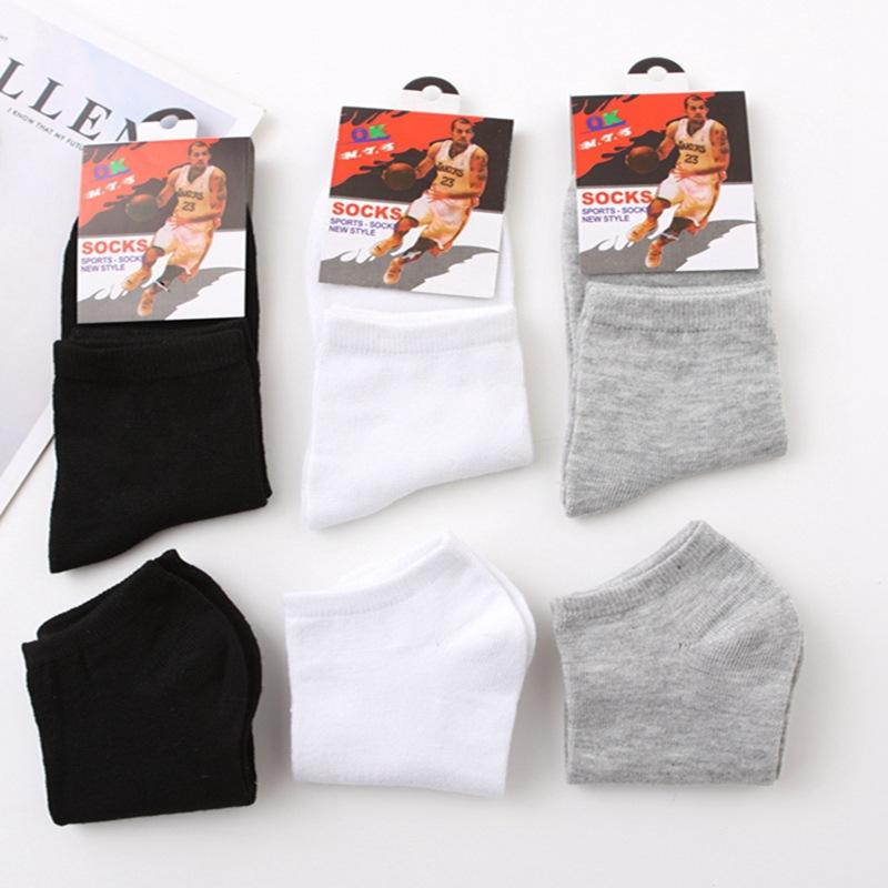W0431P1男士纯色运动礼品短袜独立包装袜子长口隐形船袜