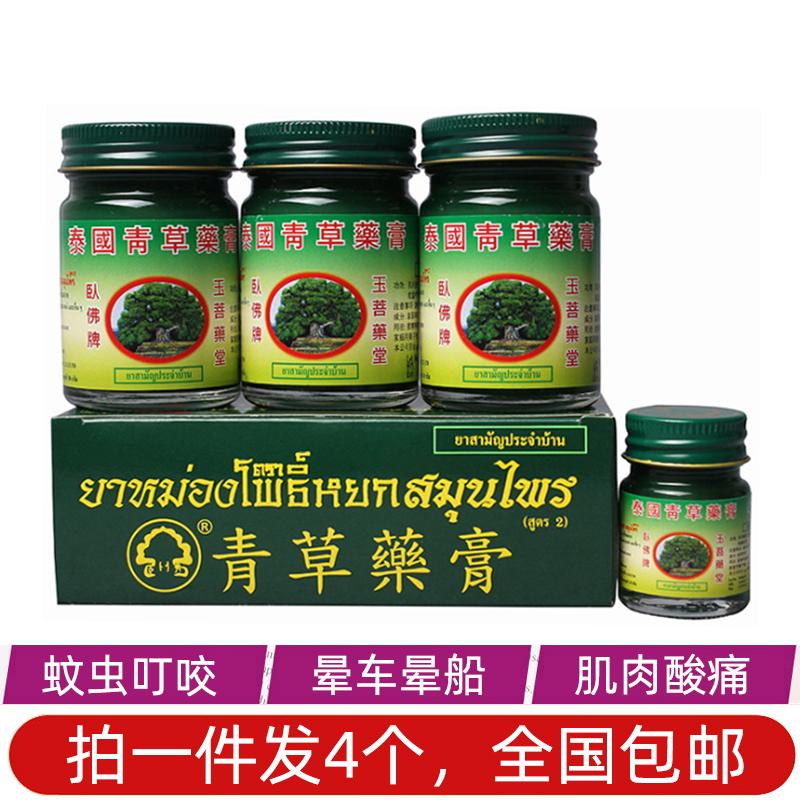 Защита от комаров Артикул 618162836337