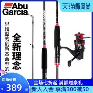 阿布正品官方bmax3直柄路亚竿套装远投钓鱼竿马口翘嘴黑鱼竿