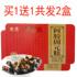 Buy 1 get 1 free iron box of donkey-hide gelatin cake 500g
