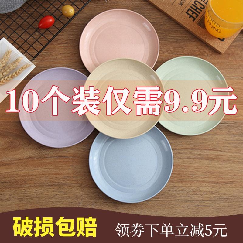 吐骨碟家用骨碟餐桌碟子垃圾盘日式塑料骨头渣碟客厅水果盘圆形盘