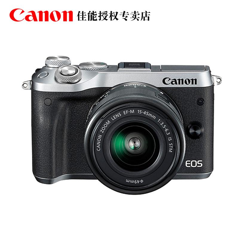 【买就送三重好礼】Canon/佳能 EOS M6套机(15-45mm)微单相机