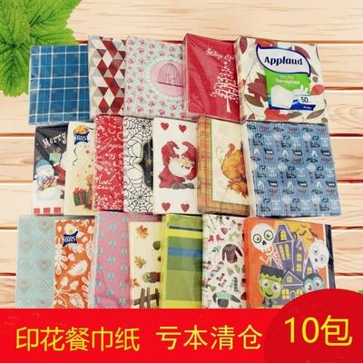 餐巾纸10包33CM彩色印花朵西餐西餐厅圣诞清仓创意抽纸巾清仓特价