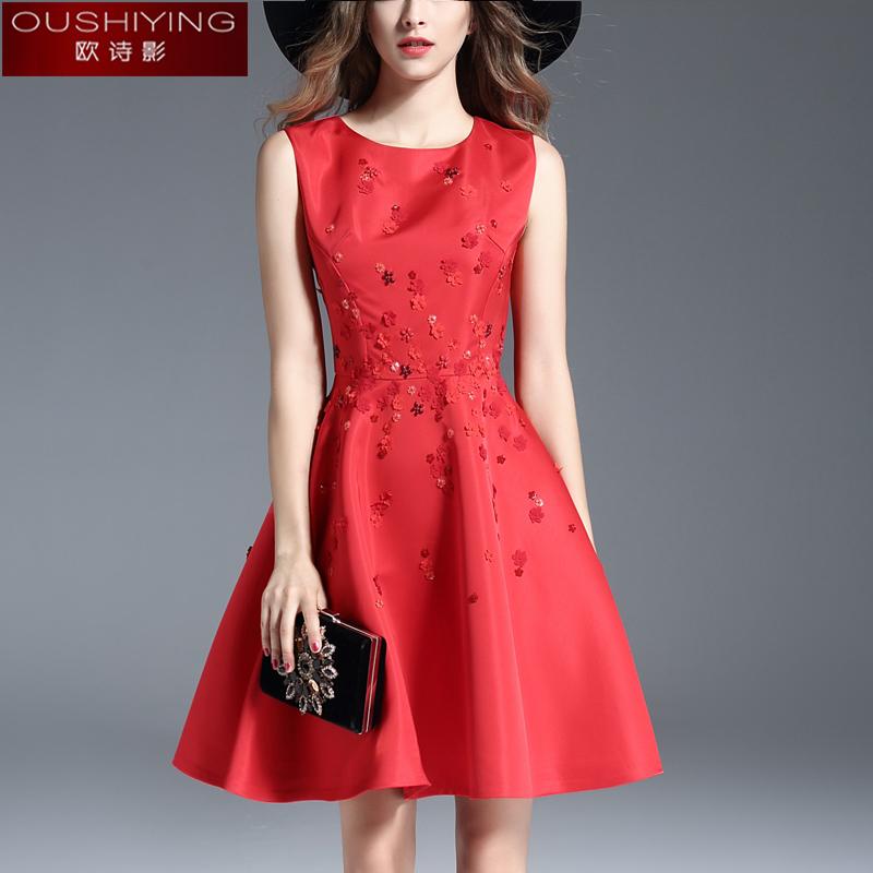 新娘新婚红色订婚礼服敬酒服回门服小礼服平时可穿现代晚礼服婚礼