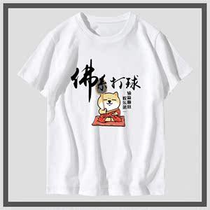 2020男女短袖羽毛球服T恤运动文化衫吸汗情侣佛系打球纯棉半袖衫