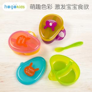禾果宝宝婴儿童勺餐具卡通辅食碗