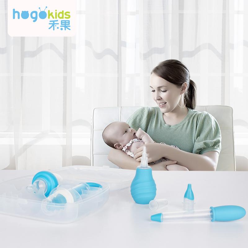 禾果宝宝婴儿喂药神器新生儿童硅胶奶嘴针筒滴管式防呛喝吸给药器