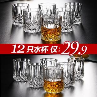 家用创意玻璃杯红酒杯酒吧套装洋酒杯威士忌杯子啤酒杯白酒杯酒具品牌