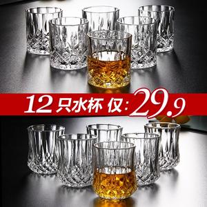 家用无铅玻璃杯子套装欧式威士忌洋酒杯钻石杯啤酒杯红酒杯酒具