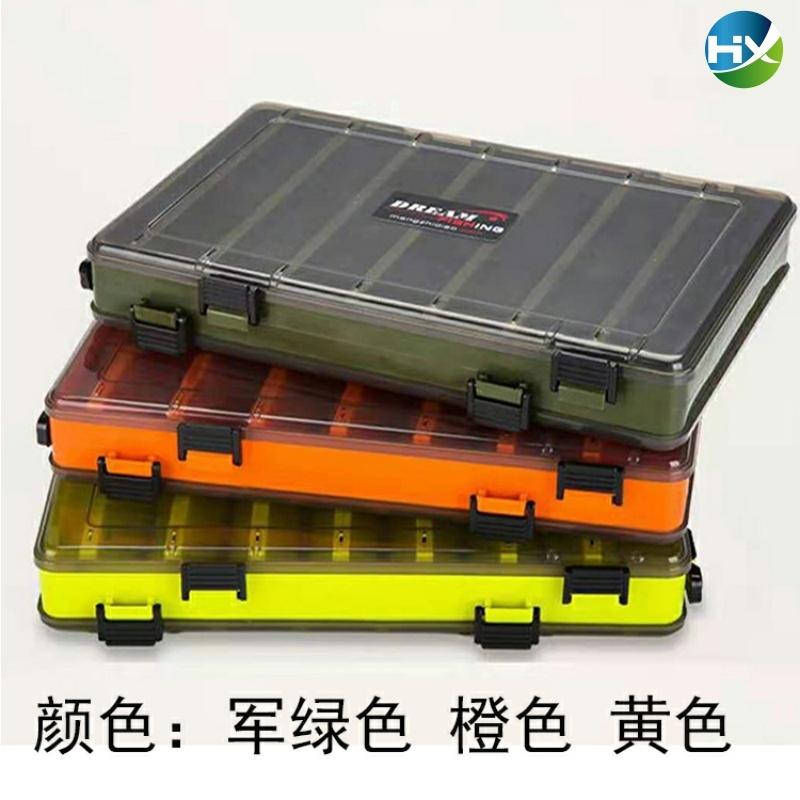 路亚饵盒双层饵料盒收纳密封多功能钓鱼渔具盒套装饵料箱配件透气
